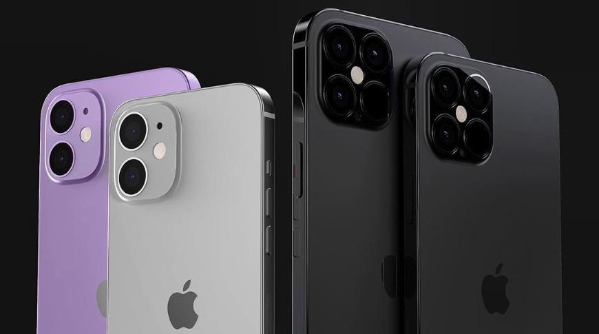 Apple iPhone Satışları Pandemiye Rağmen İkinci Çeyrekte %13,1 Büyüdü